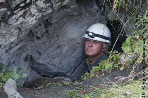 Юрин в пещере