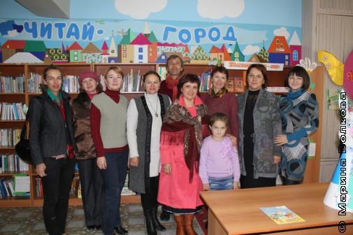 В библиотеке Красносельского поселения