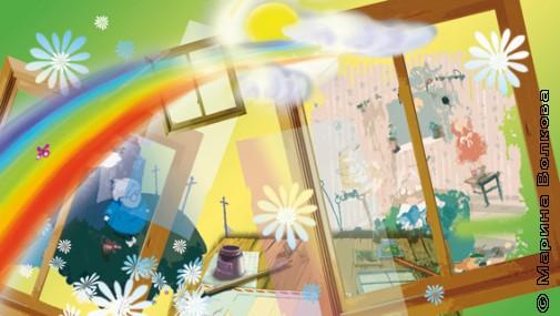 """Иллюстрация для книги """"Я сижу на облаке"""""""
