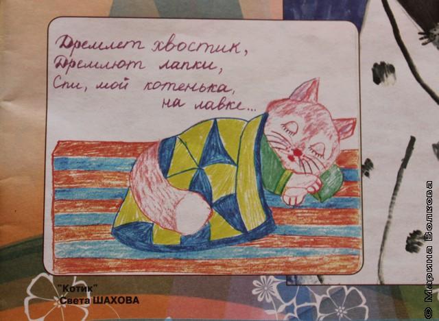"""Иллюстрация из журнала """"Апельсинка"""""""