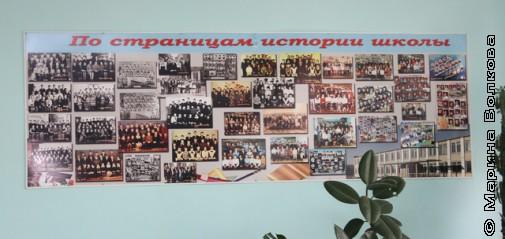 Фотографии выпускников