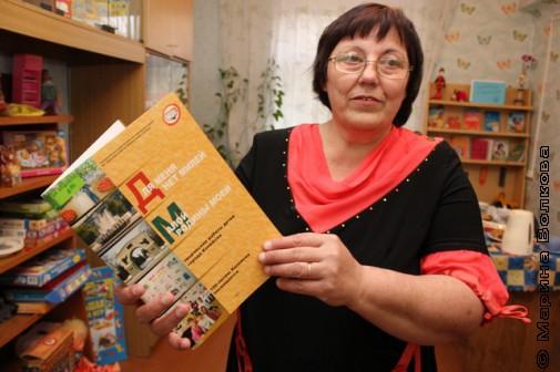 Т.С.Александрова