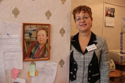 Л.В.Щукина у портрета Н.А.Капитоновой