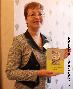 Л.В.Щукина с любимой книгой