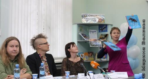 Финская делегация