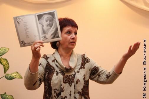 Нина Пикулева: давайте делать книжки вместе!