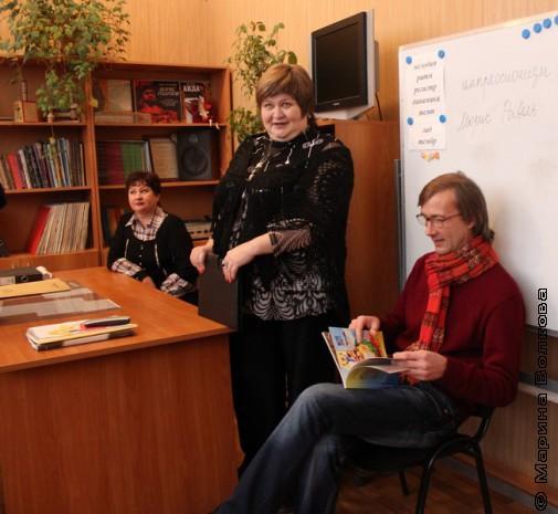 Встреча с поэтами Еленой Сыч и Янисом Гратсом