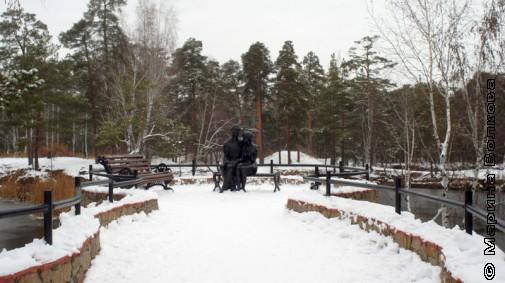 Парк Гагарина. Начало зимы