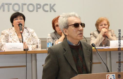 Анатолий Александрович Торшин, профессор МаГУ