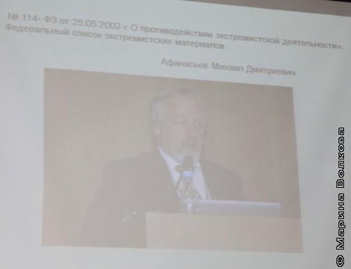 Кадр из презентации Л.В.Красновой