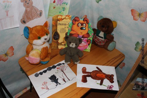 День российского мишки