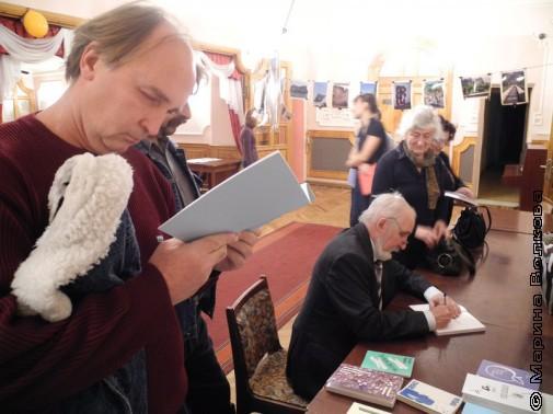 Читатели Феркеля, его книги и он сам