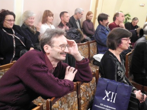 Анатолий Коломейский и другие гости