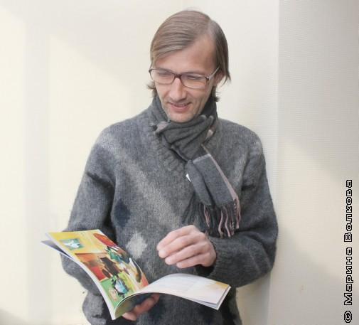 """Янис Грантс и книга """"Стихи на вырост"""""""