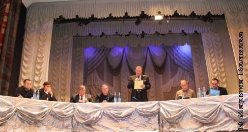 Президиум XII конференции АсПУр