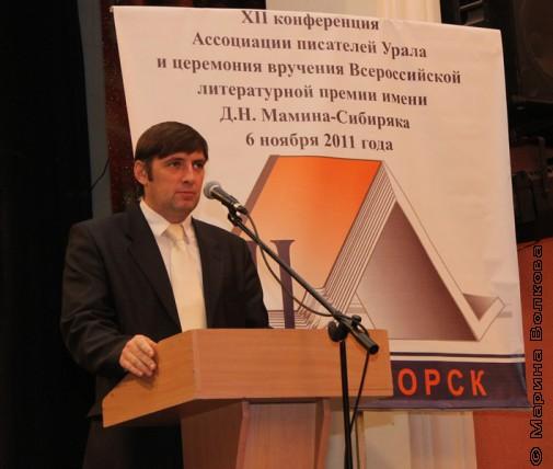 Александр Анатольевич Логинов