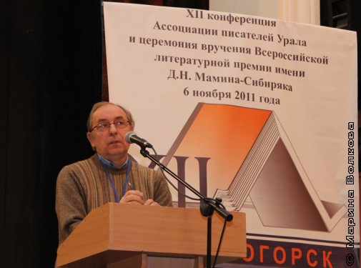 Геннадий Викторович  Иванов