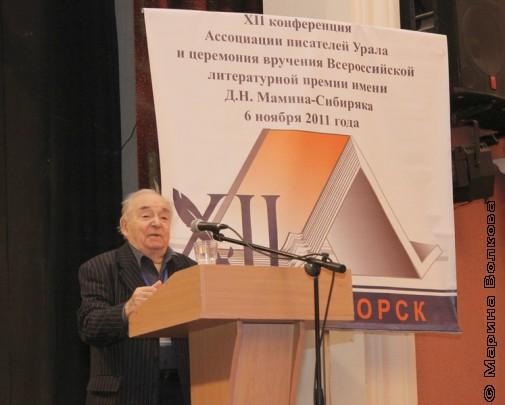 Николай Павлович Воронов