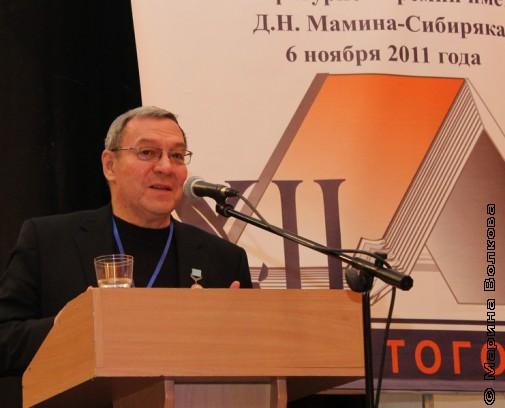 Салим Галимович Фатыхов