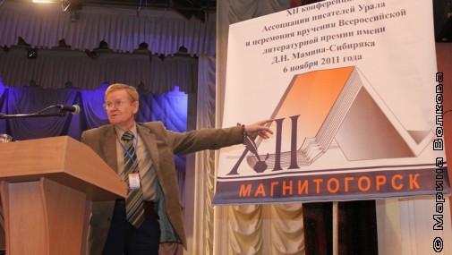 Леонид Петрович Быков