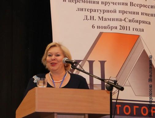 Валентина Юрьевна Ерофеева-Тверская
