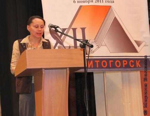 Ольга Леонидовна Юрлова