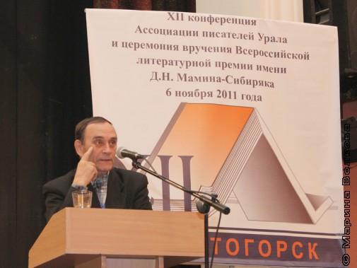 Анатолий Константинович Белозёрцев