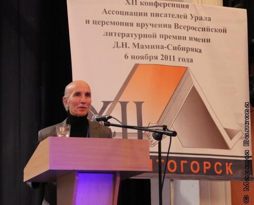 Василий Николаевич  Глушков