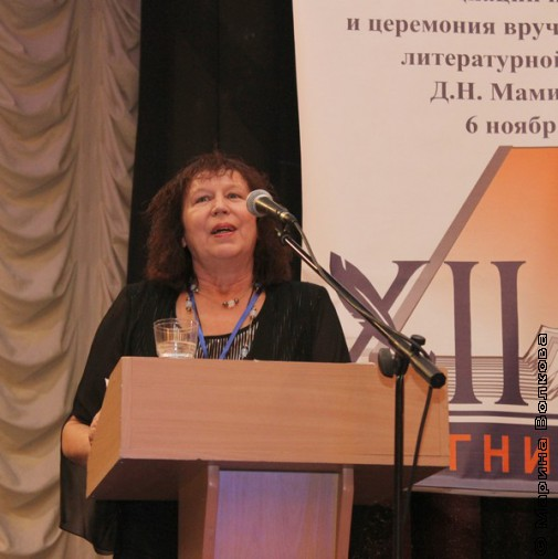 Елена Евгеньевна Кулакова