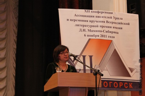 Нина Александровна Ягодинцева