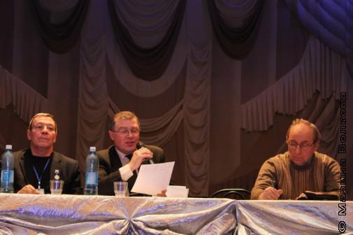 Конференция АсПУр в Магнитогорске