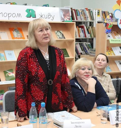 Лола Уткировна Звонарёва