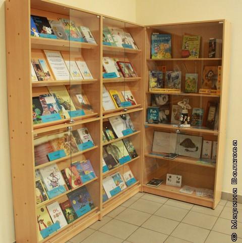 Выставка лучших книг мира в библиотеке имени Михалкова