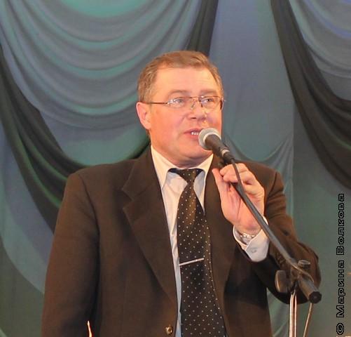 Александр Борисович Кердан