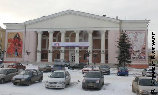 Оперный театр Магнитогорска