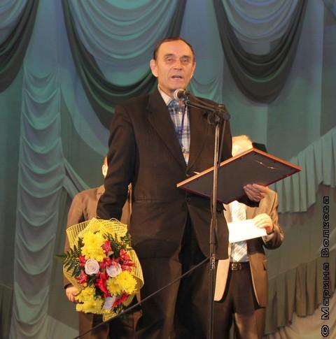 А. К. Белозёрцев представлял на церемонии З.И.Прокопьеву