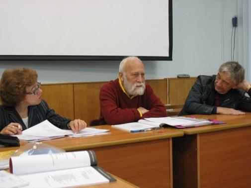 форум в Липках