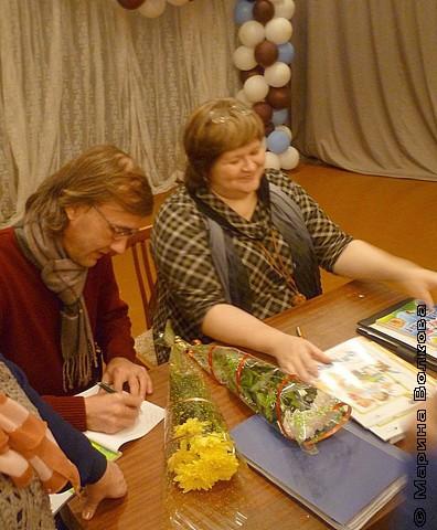 Янис Грантс и Елена Сыч дают автографы