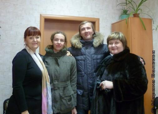 Елена Губина, Анна Волкова, Янис Грантс, Елена Сыч