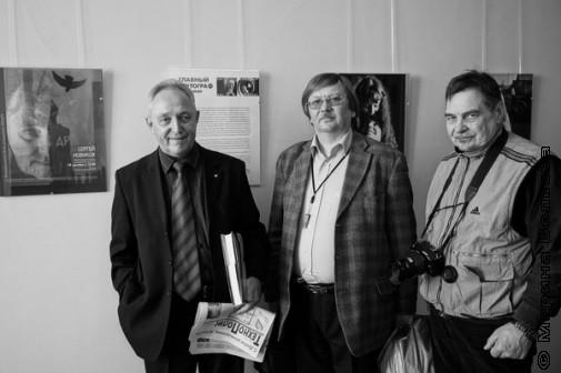 Сергей Новиков, Павел Большаков, Сергей Шулекин