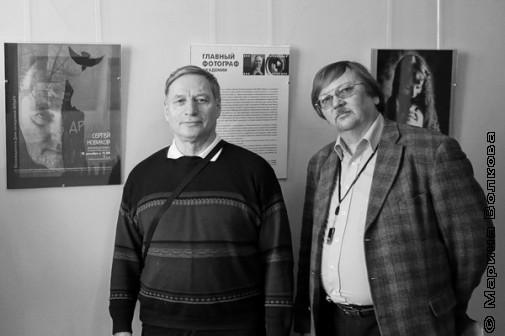 Анатолий Баскаков, Павел Большаков
