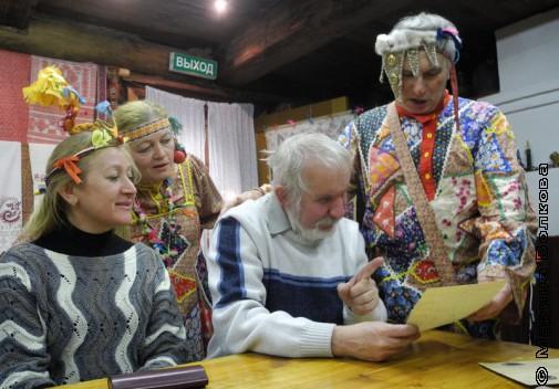 Баба Яга и другие