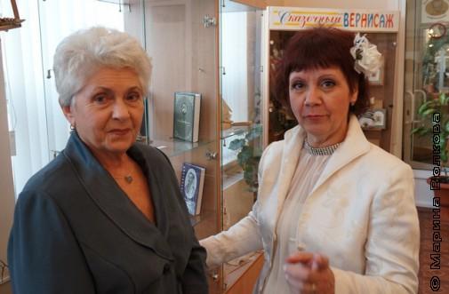 Кира Теуш и Нина Пикулева