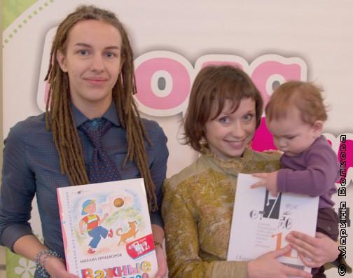 Анна Волкова, Полина Чиненова, ее ребенок и наши книги