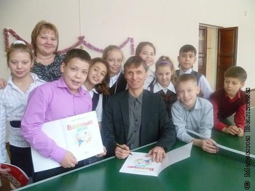 Михаил Придворов с читателями 94-ой школы