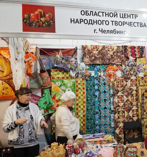 Рождественская ярмарка в Челябинске