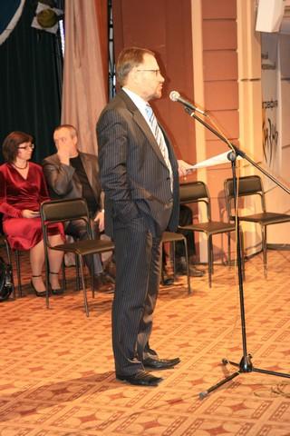 Председатель жюри А.П.Расторгуев