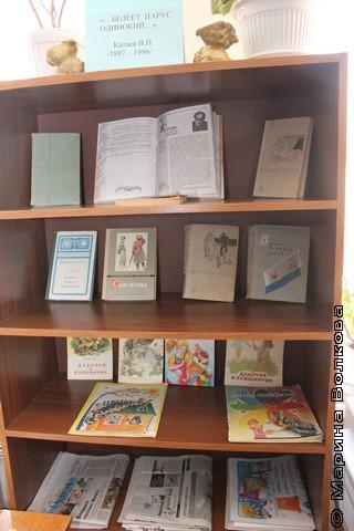 Выставка к юбилею В.Катаева