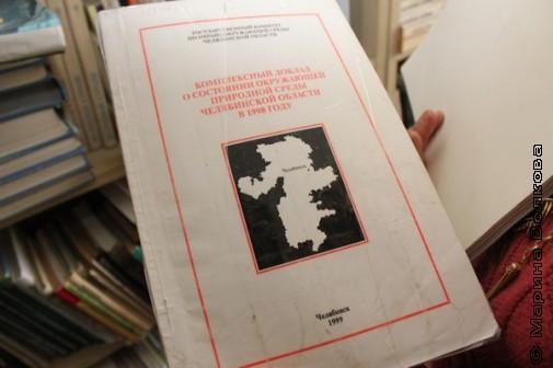 Много редких книг по экологии