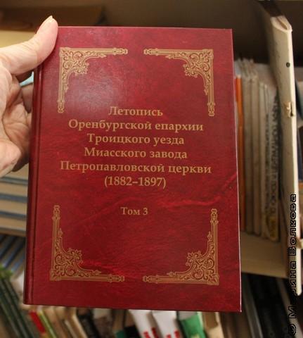 Есть уникальные книги